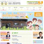 スクリーンショット(2015-06-16 11.13.24)